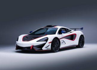 MSO X McLaren 570S