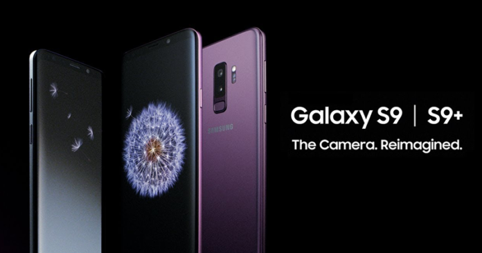 Samsung Just Launched Galaxy S9 And S9+