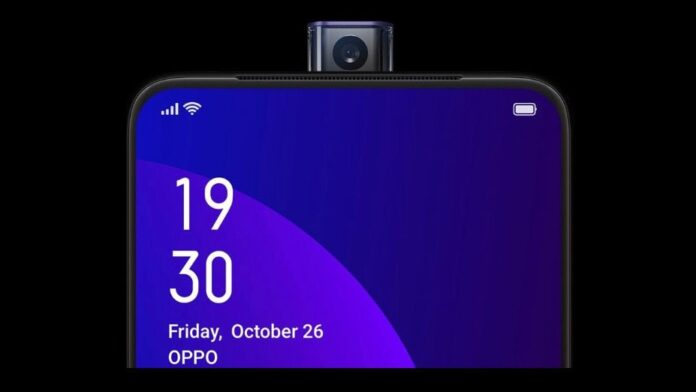 Oppo F11 Pro With
