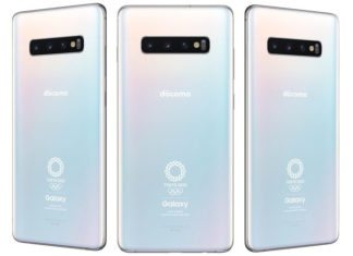 Galaxy S10+ Olympic Game Edition