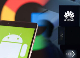 Google gets the green light for Android licensing at Huawei