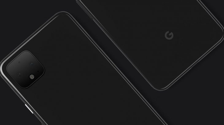Google Pixel 4 will have one of the world's fastest smartphone screens