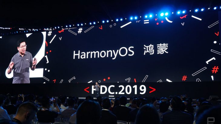 Huawei breaks the silence, launches their operating system - Harmony OS