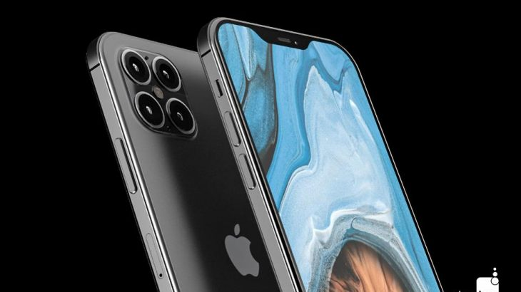 The radical design of the 2020 iPhone takes shape