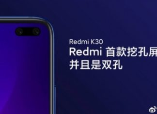 Redmi K30 to have a 120Hz display
