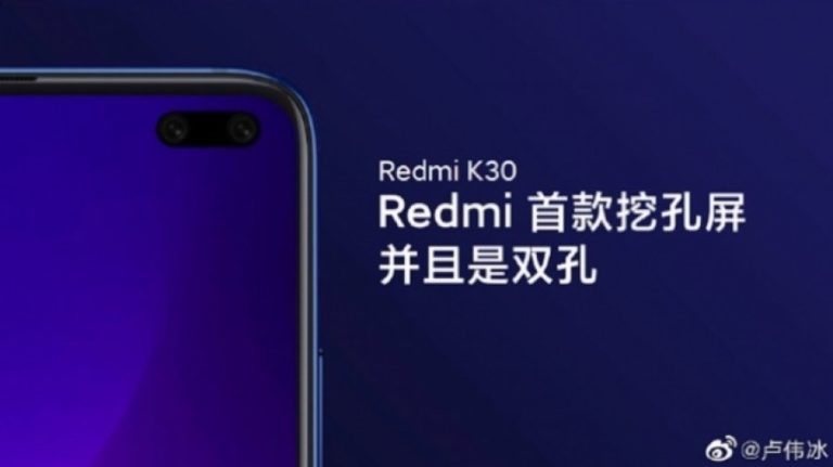 Redmi K30 to have an 120Hz display