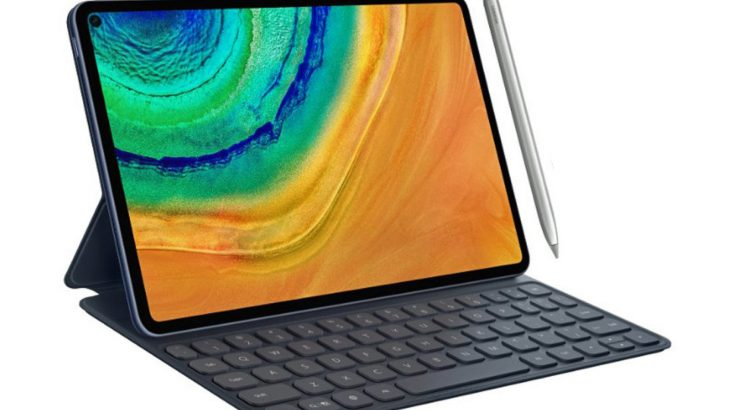 The next Huawei tablet is identical to the iPad Pro