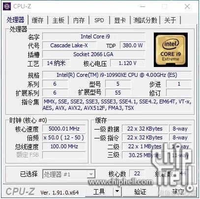 i9-10990XE CPUz