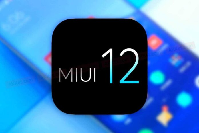 MIUI 12 FHD+ Wallpapers