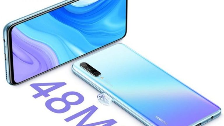 Huawei P Smart S officially launched