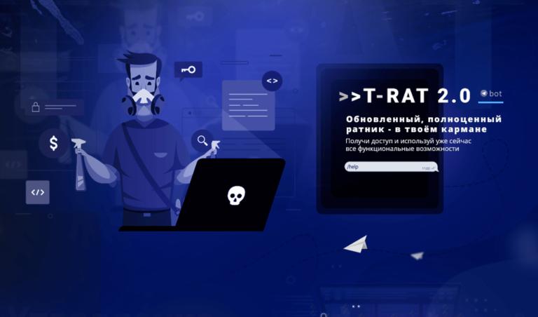 Meet T-RAT, a New Malware You Can Control Via Telegram