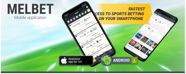 Melbet App: The Cricket Betting Platform
